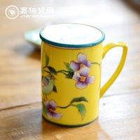 Wholesale Chinese Porcelain Mug - Fancy 360ml Hand Painted Ceramic Tea Mug With lid Chinese Porcelain Mug