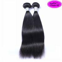 Wholesale Sample Virgin Hair - Wholesale Human Hair Unprocessed Malaysian Indian Peruvian Brazilian Virgin Human Hair Weave Straight Hair Bundles Dyeable 1 Piece as Sample