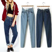 Pocket bleach apparel - American Apparel AA Street Fashion Lady Retro High Waist Denim Jeans Harem Pants Trousers Legging New Listing Colors