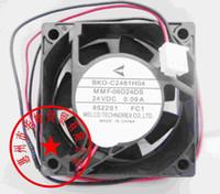охлаждающие вентиляторы mmf оптовых-Новый оригинальный MMF-06G24ES MMF-06D24DS-A17 60 * 25 мм 24 в 0.10 a для Yaskawa инвертор специальный вентилятор охлаждения