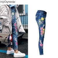 Wholesale Women Straight Leg Jeans - Wholesale- M.h.artemis Fashion Denim Embroidery Jeans Female Bottoms Spring Tapered Leg Chic Denim Streetwear Jeans Plus Size Pants Capris