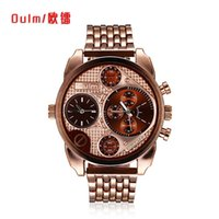 Men's outdoor leisure steels - OULM new fashion Brand quality outdoor sports leisure men wristwatches Leather strap Three machine core business men watches