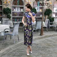Wholesale Chinese Style White Wedding Dresses - Free shipping Chinese Style Dress long Qipao Dress evening dress long cheongsam Dress Chinese traditional wedding dress
