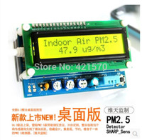 Wholesale Temperature Sensor Board - Wholesale-Free shipping GP2Y1051AU0F GP2Y1051AU PM2.5 sensor module expansion board Shield For Arduino nano