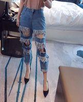 Wholesale Cutout Ripped Denim - New fashion 2016 women's european fashion high waist loose palazzo ripped holes tassel fringe cutout denim jeans pants long trousers SML