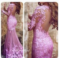 Wholesale Good Quality Prom Dresses - 2016 Mermaid Design Prom Dress Good Quality Long Sleeves Tulle Lace Special Occasions Party Gown vestidos de fiesta