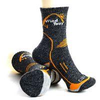 Wholesale gold athletic socks for sale - Group buy Pair New Brand Men CoolMaxMale Outdoor Athletic Sport Socks Men Winter Thick Thermal Warm Short Running Socks