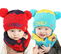 Unisex Baby Winter Warm Add Velvet Strickmützen Set Kinder Kinder Crown Stickerei Caps und Schal Anzug Set für Boy Girl MZ4162