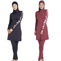 Wholesale Islamic Bikinis - Fashioneer 2016 Modest Islamic Swimwear Islamic Swimsuit Women hijab swimwear full coverage swimwear muslim swimming beachwear swimsuit