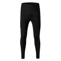 Wholesale Lycra Leggings Men - Wholesale-Mens compression pants sports running tights basketball gym pants bodybuilding jogger jogging skinny leggings trousers