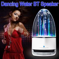Wholesale Wholesale Fountain Speakers - Fountain Show Music LED Dancing Water Dance Speaker Bluetooth Hansfree Wireless Soundar Light For Samsung iPhone 6 7 Plus Laptop Computer