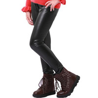Wholesale Tights Pants Leather - New Kids Girls Stretchy Leggings Faux PU Leather Elastic Waist Skinny Pants Trousers Black 5P L