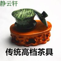 Crystal specialty beers - Gansu specialty wushan yuanyang jade luminous wine glass high quality goods small tureen life taste aftertaste life Coffee cup beer