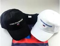 Wholesale Snapback Cool Brand - Fashion Brand Gosha Rubchinskiy Caps Men Women Hip hop Streetwear Black Snapback Baseball Cap Strap back White Black Cool Hats Casquette hat