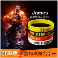 sport coloring - silicone bracelet JAMES bracelet James Concave word coloring ring signature hand Sports bracelet Basketball wrist belt