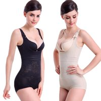 Wholesale Slimming Body Clothes - Wholesale-Women Luxury Push Up Body Shaper Bodysuits Corset Slimming Suit Shapewear Shapers Underwear Lady Clothes