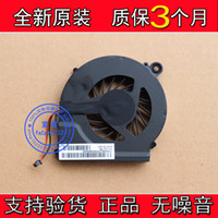 Wholesale Hp G42 Cooler - New Cooling Fan For HP CQ42 G4 G4-1000 G42 CQ62 G62 G6-1000 G6-1316TX CPU Cooling Fan 3pin 646578-001