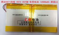 Wholesale Onda V971 Quad Core - 2016 Onda V971 quad-core V972 V975M original Battery 12000mAh send T3 screwdriver New