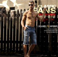 Wholesale New Fasion Jeans - Wholesale-2016 summer style fasion jeans men new denim shorts men middle waist loose elastic jeans men short pants lightweight A1055