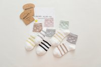Wholesale Girl Scoks - FUJI New Women Girls Cute Print Striped Stars Comfortable Scoks Autumn and Spring Fashion Casual Socks