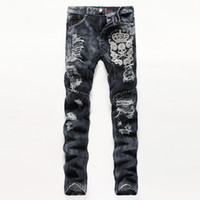 Wholesale Trousers For Summer Cool - Wholesale-European Sytle Fall Summer Mens Ripped Hole Patchwork Rivets Denim Trousers , Winter Male Casual Skull Cool Jeans Pants For Men