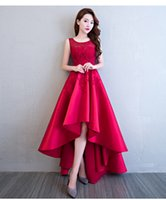 Wholesale Evening Dess - High Low Prom Dresses 2017 Red Lace Formal Cocktail Party Dess Cheap Real Photo Short Front Long Back Evening Gowns