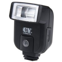 Wholesale Hot Sale CY Universal Hot Shoe Sync Port Camera Electronic Flash Speedlite Flash Lamp For Digital Camera