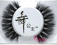 Wholesale Eyelashes Tail - 011 False Eyelashes 2016 new Horse hair eyelash 100% real horse tail premium quality fur Handmade super dense