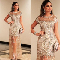Wholesale Sexy Celebrity See Through Dress - Luxury Sparkly Gold Sequined Prom Dresses Sexy Crew Capped Sleeves See Through Champagne Formal Evening Celebrity Party Dress Dubai Gala