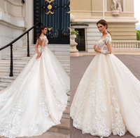 Wholesale modest designer wedding gowns - 2018 Long Sleeves Ball Gowns Wedding Dresses Modest Sheer Neckline Lace Appliques Bridal Gown Court Train Robe Mariage