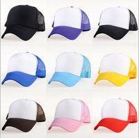 Wholesale Trucker Hats For Cheap - 2016 Trucker Cap sun hats Adult mesh ball Caps Blank Trucker Hats Snapback Hats for women men wholesale cheap can custom made