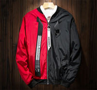 Wholesale full zip hood - 2017fashion red black patchwork hip hop warm winter outwear with braid padded jacket with hood full zip men's cotton padded coat large size