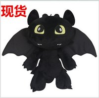 Atacado de Natal presentes 18 centímetros Black Night Fury brinquedo de pelúcia Como treinar o seu dragão 2 Dragão sem dente de pelúcia Animal Dolls Movie for Child