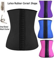 frauen latex gummi körperformer großhandel-XS-3XL 4 Farben Frauen Latex Taille Training Cincher Taille Training Gürtel Kim Unterbrust Korsett Body Shaper Shapewear