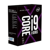 Wholesale intel i5 - Unlocked Intel Core X-series Processor Family i9-7980XE i9-7960X i9-7940X i9-7920X i9-7900X i7-7820X i7-7800X i7-7740X i5-7640X LGA2066 CPU