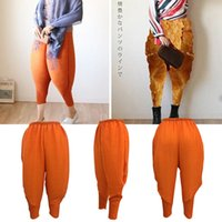 Wholesale Harem Pants For Ladies - Fashion New Fried Chicken Pants For Women Ladies Trousers 3 Colors Losse Elastic Capris Plus Size Pants NK001 RF