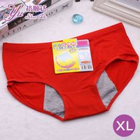 Wholesale Menstrual Panties - Women Menstrual Period Panties Lady Underpants Modal Women Physiology Period Pants Seamless 10 More Colors Free Size XL Size Free Shipping