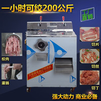 Wholesale Stainless Steel Enema - 2200W thick stainless steel cutting machine with 3 electric meat grinder commercial meat cutter slicing and shredding machine enema