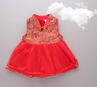 Wholesale Satin Vest Wholesale - Spring and Autumn children 's new princess dress dress festive red skirt 0-3 - year - old baby embroidery sleeveless vest skirt