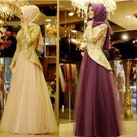 Wholesale Natural Red Coral Set - 2016 peplum evening dresses hijab set arabic kaftans dresses dubai abayas muslim evening gowns islamic clothing