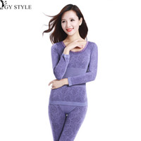 Wholesale Thermal Underwear Set Women - Wholesale-2016 New Sale Hot Arrival Mid-rise Standard Floral Long Johns Thermal Underwear Women Modal Ladies Thermal Underwear Set B103