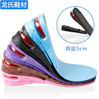 Wholesale Insoles 5cm - Two Layer 5cm Insoles In Men's and Women's Movement in Stealth Increased Pad Factory Wholesale Shoes Pad 200Pairs Lot DHL Free