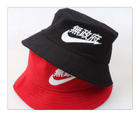 Wholesale Hot Casual Sex - Hot Sale Promotion Wide Brim Hat Red Black Phone Cases Sex Toy Newr Fashion Flower Strawhat Women's Sun Hat Anarchy Wide Brim Hats