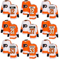 Customized Mens 2017-2018 New Season Philadelphia Flyers 12 Michael Raffl 21 Scott Laughton 37 Brian Elliott 93 Jakub Voracek Hockey Jerseys