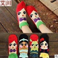 Wholesale Snow White Adult Cartoon - Mermaid Socks 2016 Cartoon Frozen Elsa Anna Snow White Korea Socks Adult Women Teenagers Cotton Socks Ruffle Ankle Socks 0323