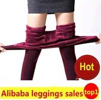 Wholesale Thick Fleece Legging Pants - 2016 NEW fashion women's Fleece warm leggings Women winter velvet High elastic High waist thick legging slim leggins Step pants