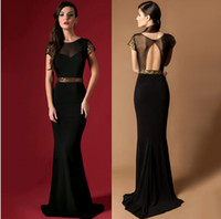 Wholesale Fashion Cheap Clothing - 2016-2017 Cheap Black Long Dresses Crew A Line Floor Length Evening Gowns Women's Clothing Sheer Neck Sequins Backless Prom Formal Dresses