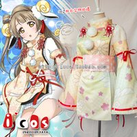 All'ingrosso-Love Live! Costume cosplay Minami Kotori mese Sheep SR Awaken Uniformi di trasporto