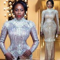 robes de soirée designer arabe achat en gros de-2017 Sexy Elegan Sirène À Manches Longues Perles Complètes Plus La Taille Designer de Bal Prom Arabe Robes De Soirée Formelles