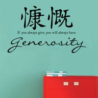 Wholesale Quotation Sticker - If You Always Give You Will Always Have Quotation Wall Stickers Chinese Proverb Generosity Character Vinyl Home Decor